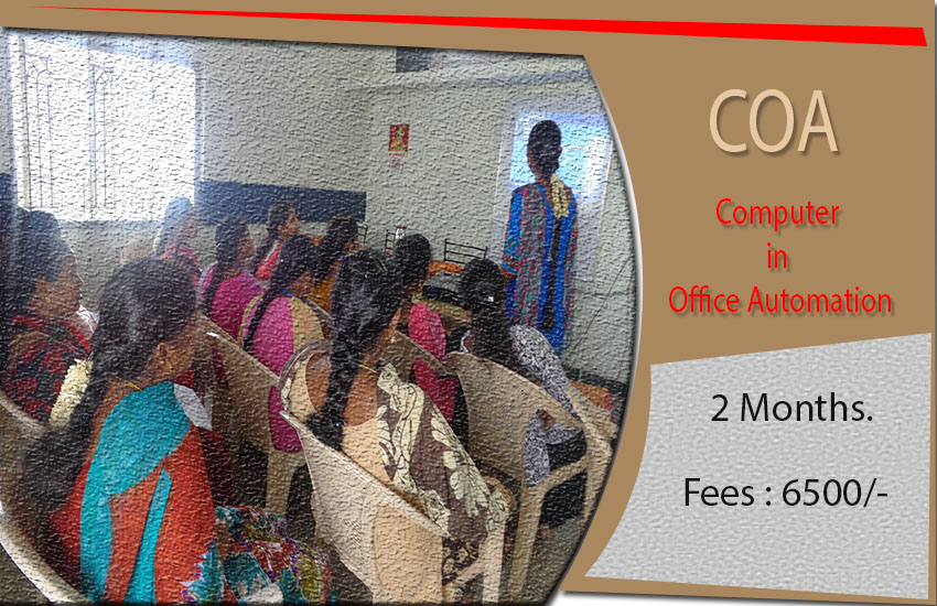 COA Computer in Office Automation