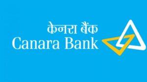 canara bank probationary officer 2018